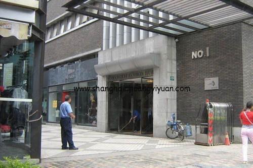 上海时尚产业园二期