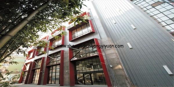 上海映巷创意工场