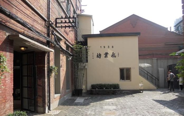 永业坊 - 上海创意园出租 的日志 - 网易博客图片