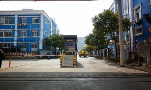 新曹杨高新技术产业园