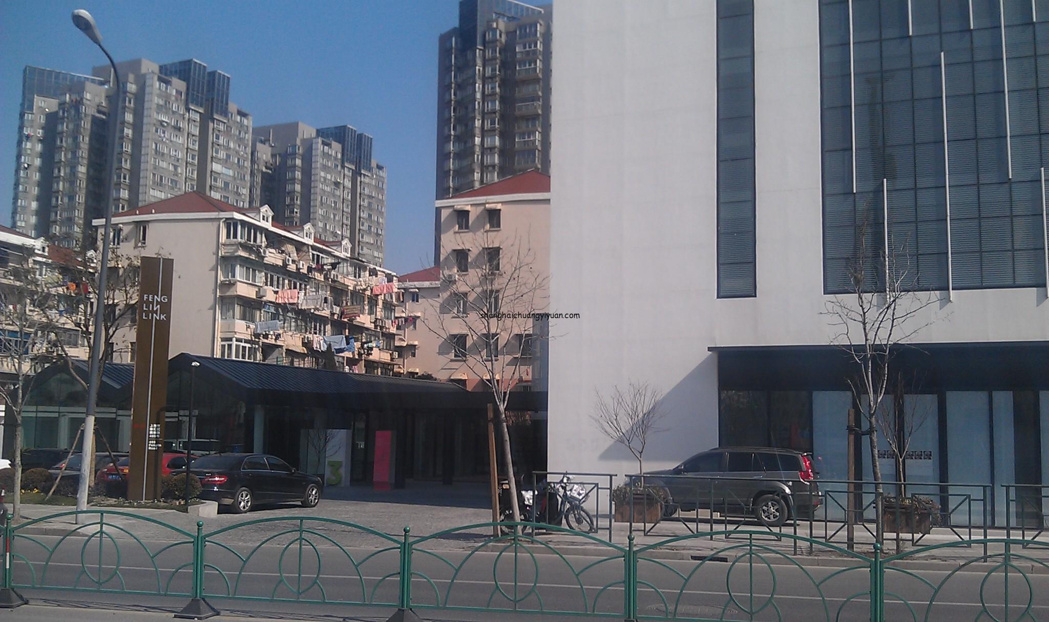 傲雷空间创意园(枫林link - 上海创意园出租 的日志图片