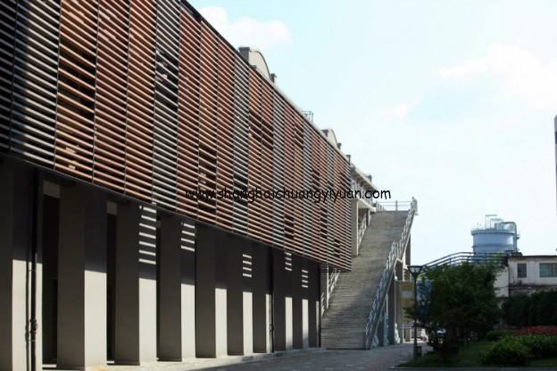 上海国际时尚中心