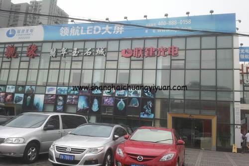 兴中心·3G产业园
