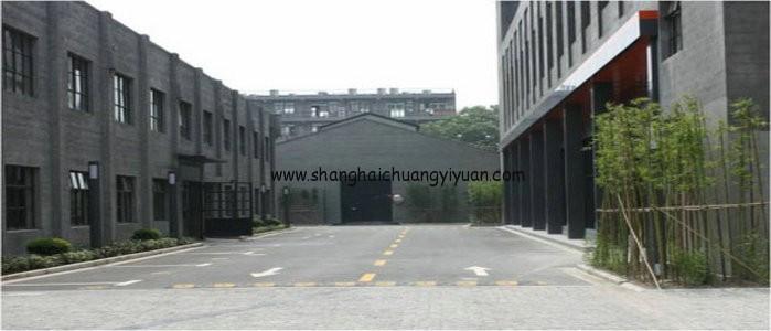 上海幸福码头时尚创意园
