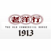 德必老洋行1913