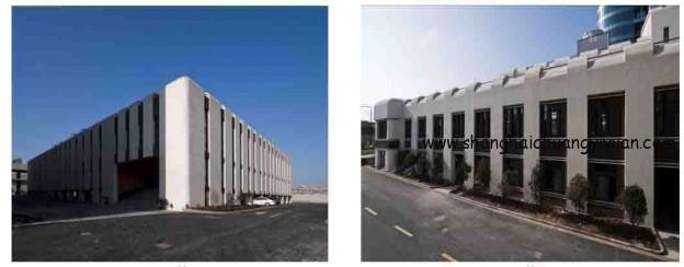 上海国际工业设计中心3-4号楼