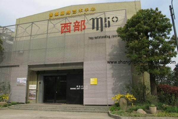 M50西部桃浦创意园