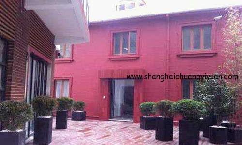 上海万源创意园