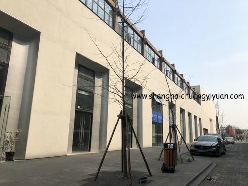 申窑艺术中心