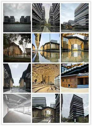 虹桥国际展汇