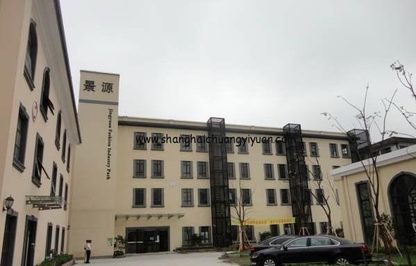 景源时尚产业园外观