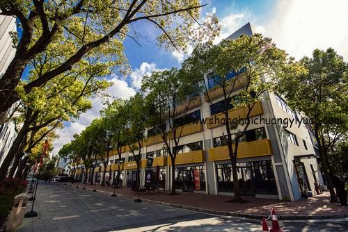 游悉谷文体产业园