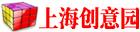 上海创意园区_上海创意产业园_上海创意园区出租租赁租售网